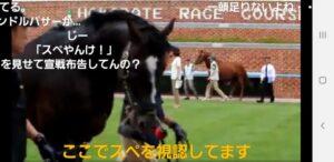 livejupiter 1629815741 9203 300x146 - 【画像】テーオーコンドルとローマンネイチャーより面白い馬の画像ってあるの?